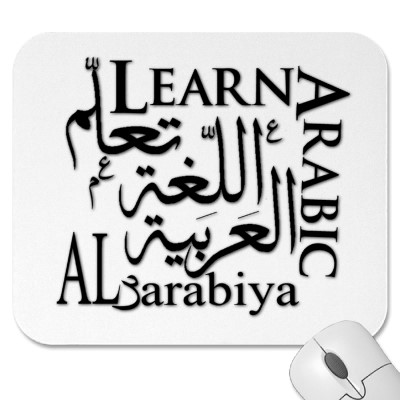 learn_arabic1