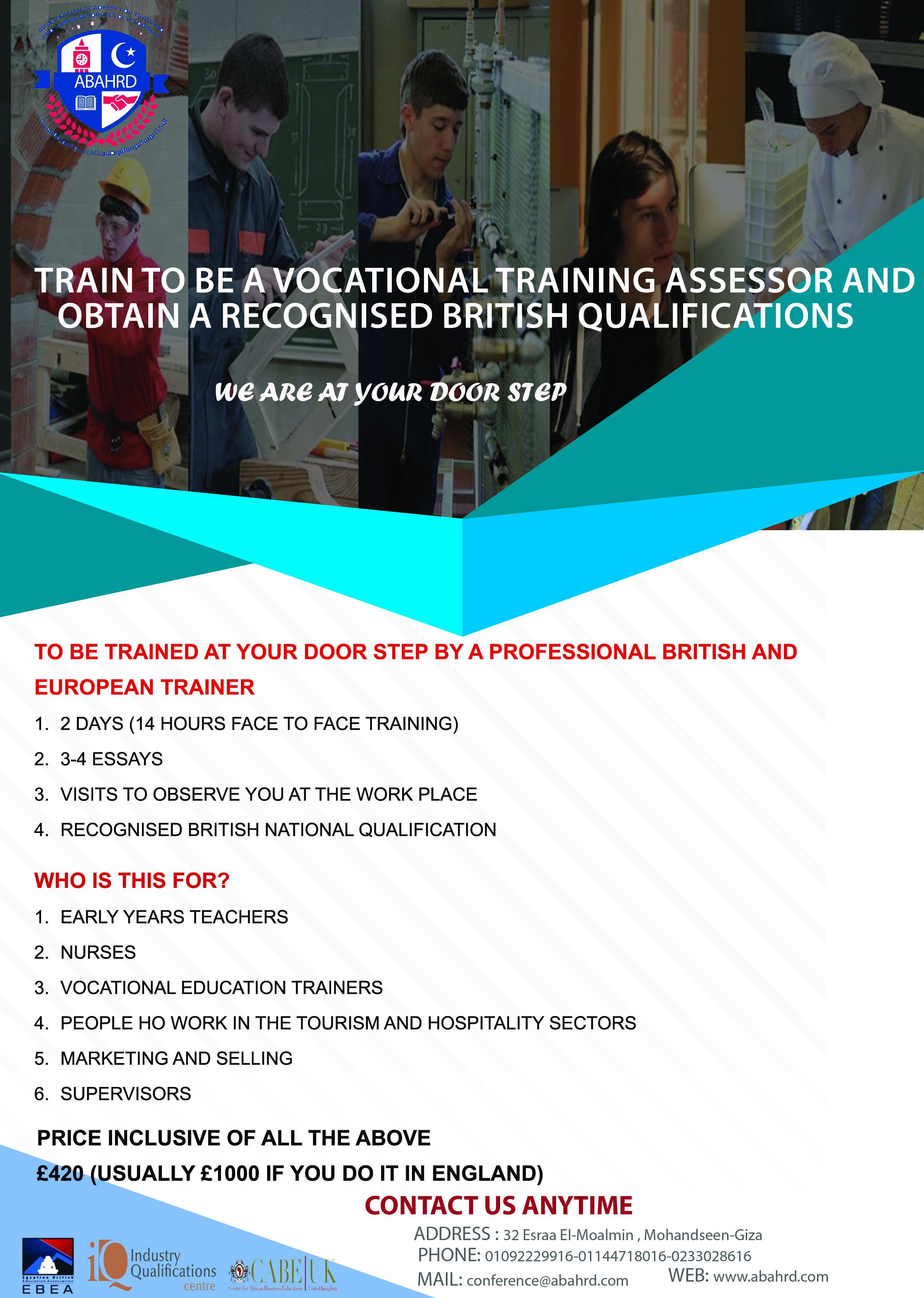 web vocational education