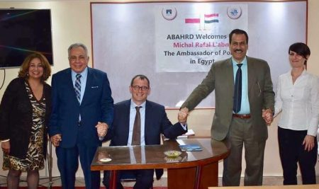 ABAHRD hosted the Ambassador of Poland in Cairo H. Michal Rafal